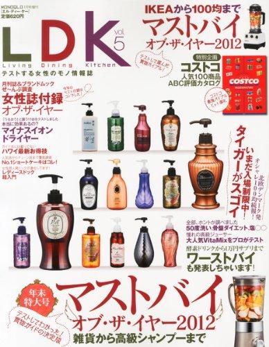 LDK(エル・ディー・ケー) Vol.5 (MONOQLO増...
