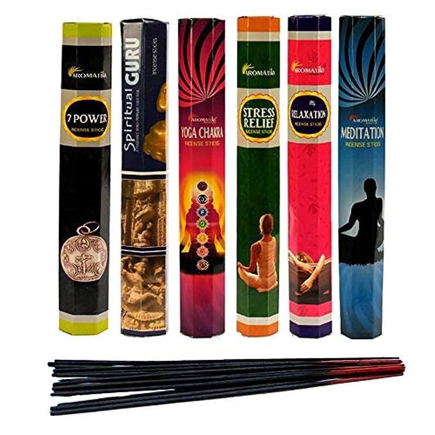 入植者シャーそこaromatika Best Seller Hexaコンボパック' C ' (6ボックスX 20 Sticks = 120 Sticks) Incense Sticks Spiritual Guruヨガ、チャクラ、7電源...