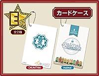 セガラッキーくじ「CHUNITHM2」 チュウニズム2 E賞カードケース全2種セット
