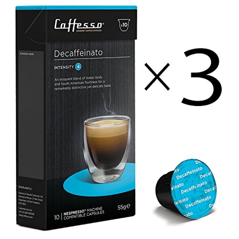 Caffesso×3箱デカフェ【10%増量】ネスプレッソ互換カプセル