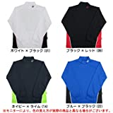 MIZUNO(ミズノ) ジュニア ハイネック長袖Tシャツ A35SP275 ジュニア キッズ (ブルー×ブラック(22), 160)