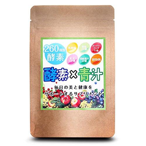 酵素 × 青汁 ダイエット サプリ 260種類の酵素 野菜21種 国産青汁6種 スーパーフード5種 果実16種 乳酸菌
