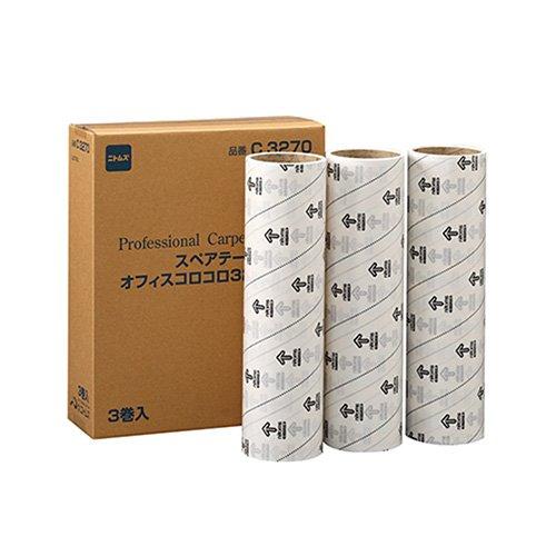 [해외][니토 무즈 4666448] 사무실 깔깔 예비 테이프 폭 320mm × 50 주년 권 3 권 입력/[Nitomsu 4666448] office corocoro spare tape width 320 mm × 50 circumference volume 3 volumes