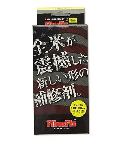FiberFix 補修テープ グラスファイバー製テープ 2inch(5cm幅) X125cm 2ロール GON-FW2