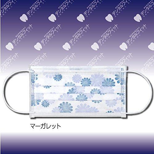 パターンマスク(マーガレット柄)【94×175mm】1箱(50枚入)【F1】