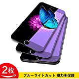 Best iphone 6プラスカバー - アイフォン6プラス iPhone6plus ガラスフィルム ブルーライト 全面 液晶保護 日本製硝子 超薄 Review