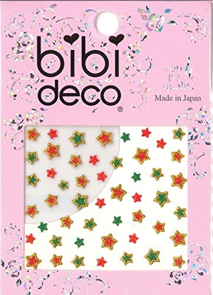 フィドル取り戻す協力的bibi DECO スター クリスマス bi-07Xmas