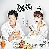 一人酒男女 OST (tvN TVドラマ)