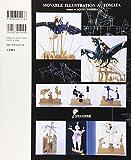 摩訶不思議図鑑―からくりおもちゃ・オートマタ 西田明夫 木工細工の世界 画像
