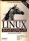 LINUXクイックリファレンス (A nutshell handbook)