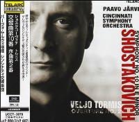 ショスタコーヴィチ:交響曲第10番 他