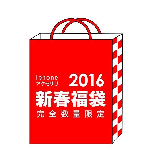 (baixun)■ 2016年 福袋 ■iPhone6/6s iPhone6 plus 6splusケース2点 ipad miniケース 強化ガラス保護フィルム リングスタンド USB充電ケーブル 自撮り棒 全7点豪華セット