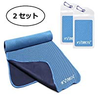 速乾性タオル(2セット)VIMOV スポーツタオル 冷却 速乾 軽量 運動に適用(青)