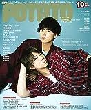 POTATO(ポテト) 2019年 10 月号 [雑誌] 画像