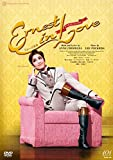 ミュージカル 『Ernest in Love』 [DVD]