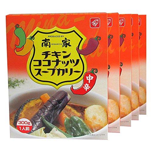 北海道の名店 南家チキンココナッツスープカレー 5箱セット(中辛) 名店 南家本店プロデュース