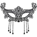 仮面 コスプレ 小道具 女性 レース マスク かわいい 仮装舞踏会 仮装 衣装 ハロウイン クリスマス パーティー お面 コスチューム お姫 女王様 変装グッズ