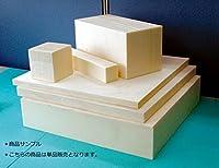 発泡材 スタイロフォーム 450×450×厚さ20mm ベージュ