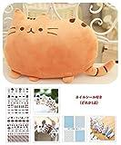 【ELEEJE】 お 部屋 の インテリア にも 最適 フワフワ 柔らか かわいい ネコ クッション ( ねこ クッション と ネイルシール の セット )オレンジ
