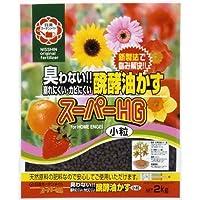 日清 醗酵油粕スーパ-HG 小粒 2kg