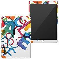 igsticker iPad Air 10.5 inch インチ 専用 apple アップル アイパッド 2019 第3世代 A2123 A2152 A2153 A2154 全面スキンシール フル 背面 液晶 タブレットケース ステッカー タブレット 保護シール 001106