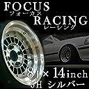 フォーカスレーシング 14インチ アルミホイール 8J -13 114.3 5H シルバー 新品2本セット 「旧車 FOCUS RACING 5穴 ハコスカ ケンメリ」 「送料無料」