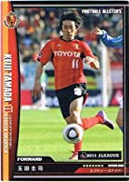 【フットボールオールスターズ】玉田圭司 名古屋グランパス レギュラー 《FOOTBALL ALLSTAR'S vol.1》fo1101-137