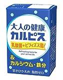 エルビー (大人の健康・カルピス) 乳酸菌+ビフィズス菌&カルシウム・鉄分 125ml ×24本