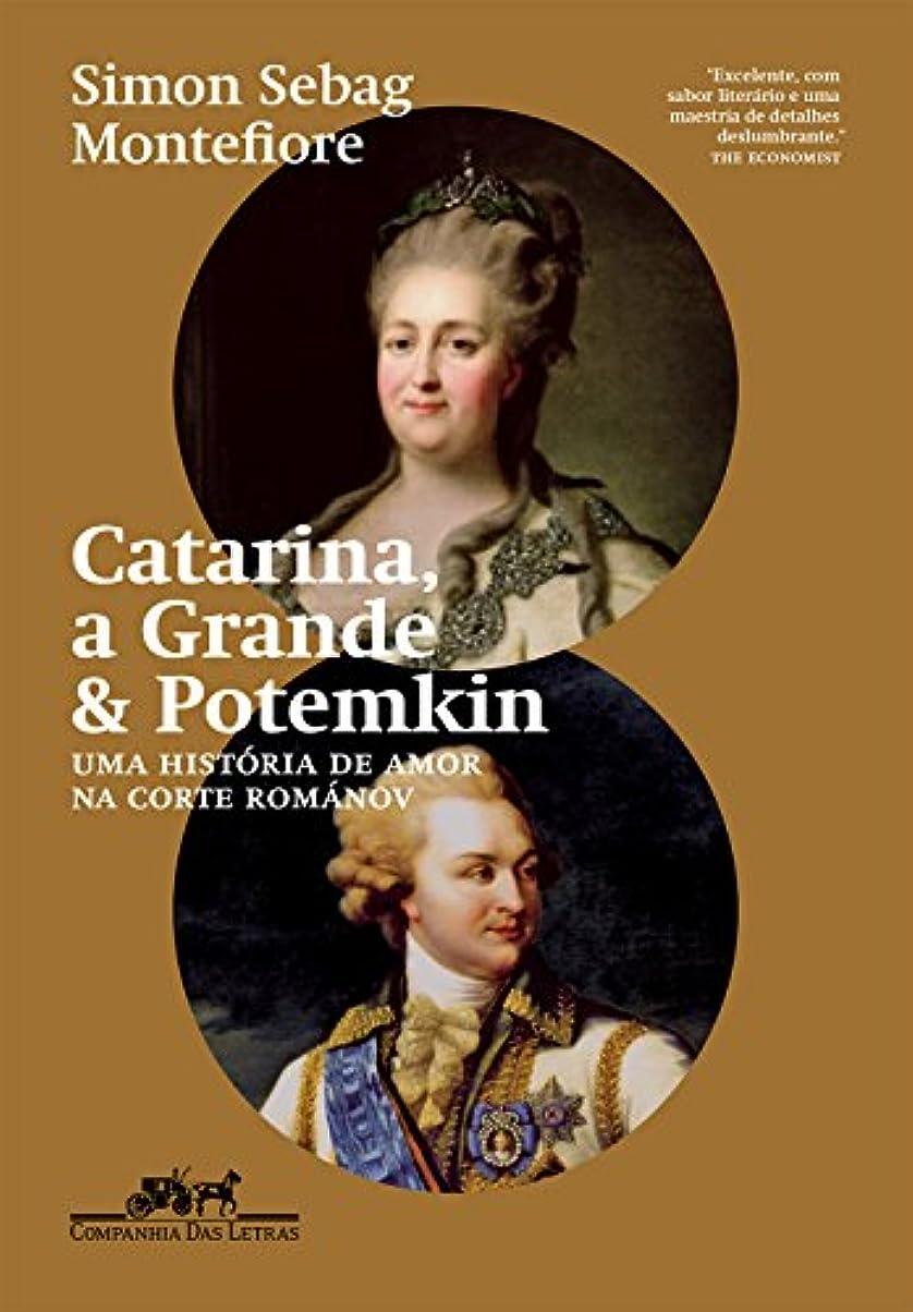 単独で知恵平衡Catarina, a Grande e Potemkin. Uma História de Amor na Corte Románov