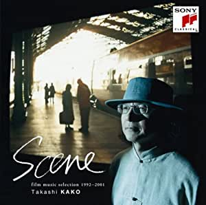 Scene 映像音楽作品集1992-2001
