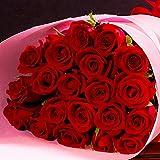 バラギフト専門店のマミーローズ 選べるバラ本数セレクト 還暦祝い 誕生日 プロポーズ 贈り物の豪華なバラの花束(生花) 赤 21本