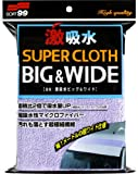 SOFT99 ( ソフト99 ) 洗車タオル 激吸水ビッグ&ワイド 04208