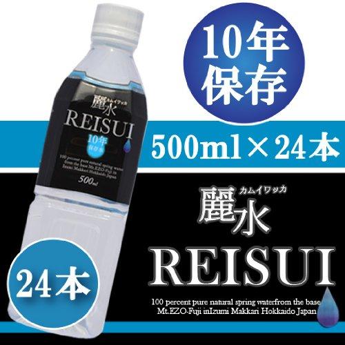 特殊衣料 カムイワッカ麗水 10年保存水 7-4929-01 24個入