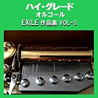 Choo Choo TRAIN Originally Performed By EXILE (オルゴール)