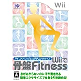 アイソメトリック&カラテエクササイズ Wiiで骨盤フィットネス