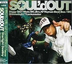 SOUL'd OUT「Starlight Destiny」のCDジャケット