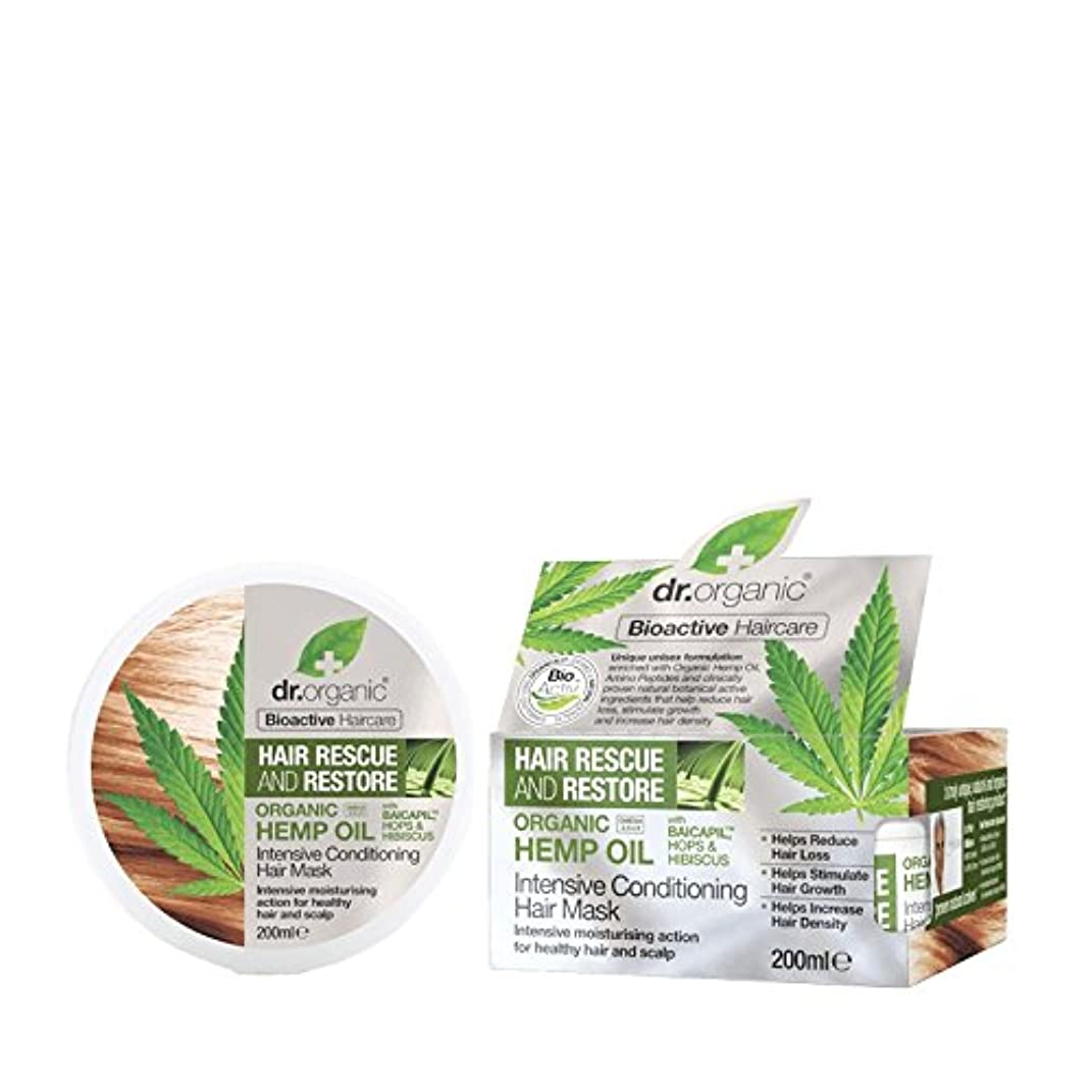 見る人イースター完了Dr Organic Hemp Oil Intensive Conditioner 200ml (Pack of 6) - Dr有機大麻油の集中コンディショナー200ミリリットル (x6) [並行輸入品]