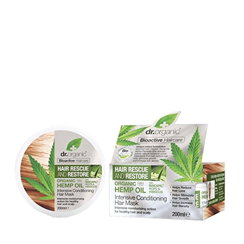 おばあさん主観的付与Dr Organic Hemp Oil Intensive Conditioner 200ml (Pack of 2) - Dr有機大麻油の集中コンディショナー200ミリリットル (x2) [並行輸入品]