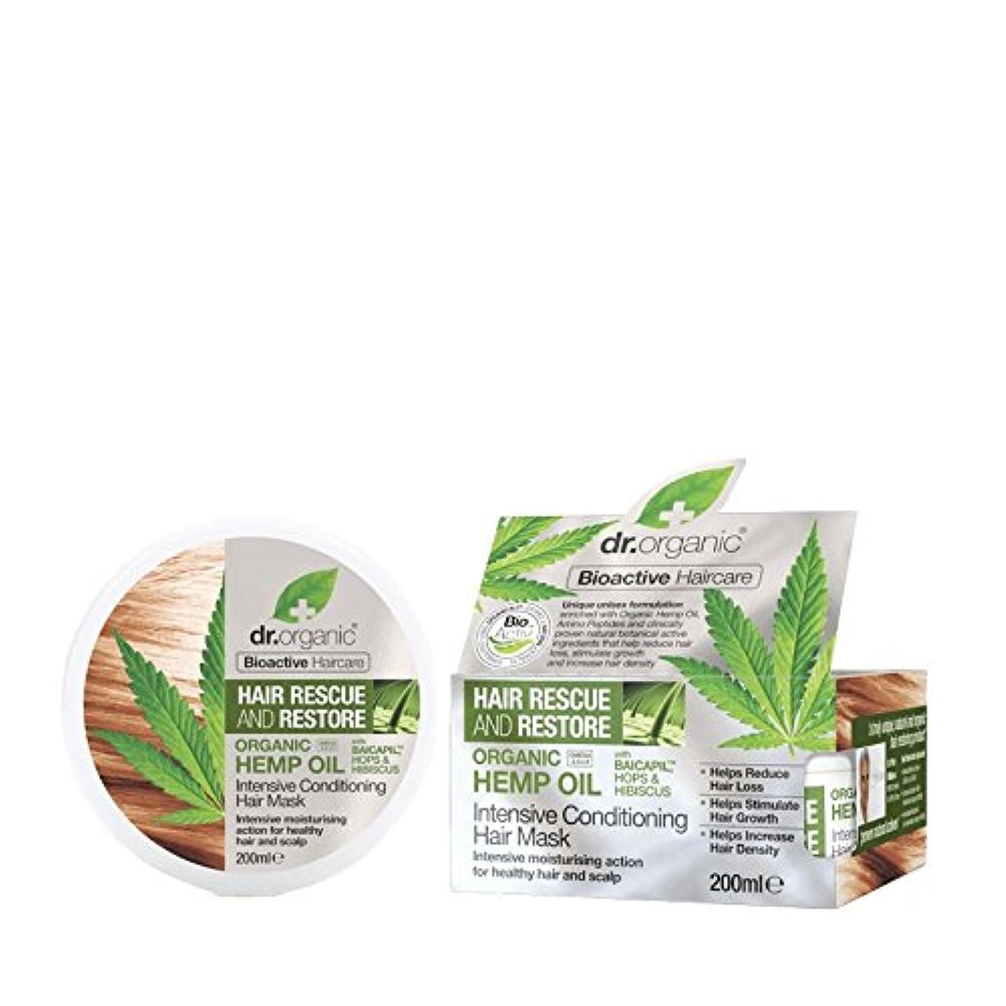 Dr Organic Hemp Oil Intensive Conditioner 200ml (Pack of 2) - Dr有機大麻油の集中コンディショナー200ミリリットル (x2) [並行輸入品]