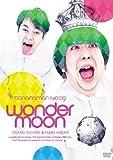 bananaman live wonder moon バナナマン [レンタル落ち]