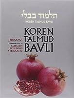 Koren Talmud Bavli: Berakhot, Standard Size