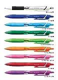 三菱鉛筆 油性ボールペン ジェットストリームカラー0.5 SXN15005.24/SXN150C05.33/8/6/5/4/68/15/11 9色9本組み