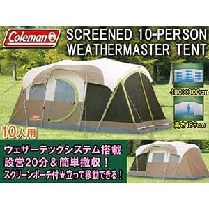 Coleman USコールマン 10人用テント 今ならUSコールマンLEDランタン付