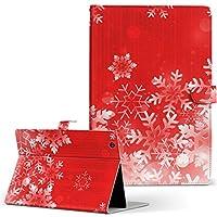 HUAWEI MediaPad M3 Huawei ファーウェイ メディアパッド タブレット 手帳型 タブレットケース タブレットカバー カバー レザー ケース 手帳タイプ フリップ ダイアリー 二つ折り ラグジュアリー 雪 結晶 冬 m3-004618-tb