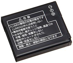 パナソニック バッテリーパック ルミックス DMW-BCM13
