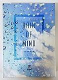 SNUPER - Rain of Mind (3rd Mini Album) CD [韓国盤]/