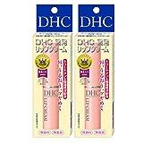 【セット品】DHC 薬用リップクリーム 1.5g (医薬部外品) 2個セット