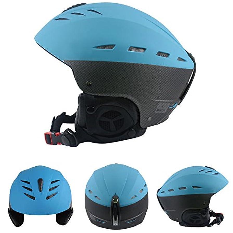 裂け目最初害虫RaiFu ヘルメット スポーツ 超軽量 多機能 通気性抜群 調節可能 プロフェッショナル アウトドア バイク スキー 登山 クライミング 男女兼用 オレンジ M 55-57