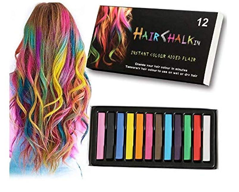 リーフレットほとんどの場合定規HSFTILV 女の子のギフト髪チョークギフト女の子のための - 12一時的な無毒で簡単に洗える髪の染料カラフルなペン - グレートゲーム誕生日クリスマスプレゼント子供のおもちゃ年齢3 4 5 6 7 8 9 10歳