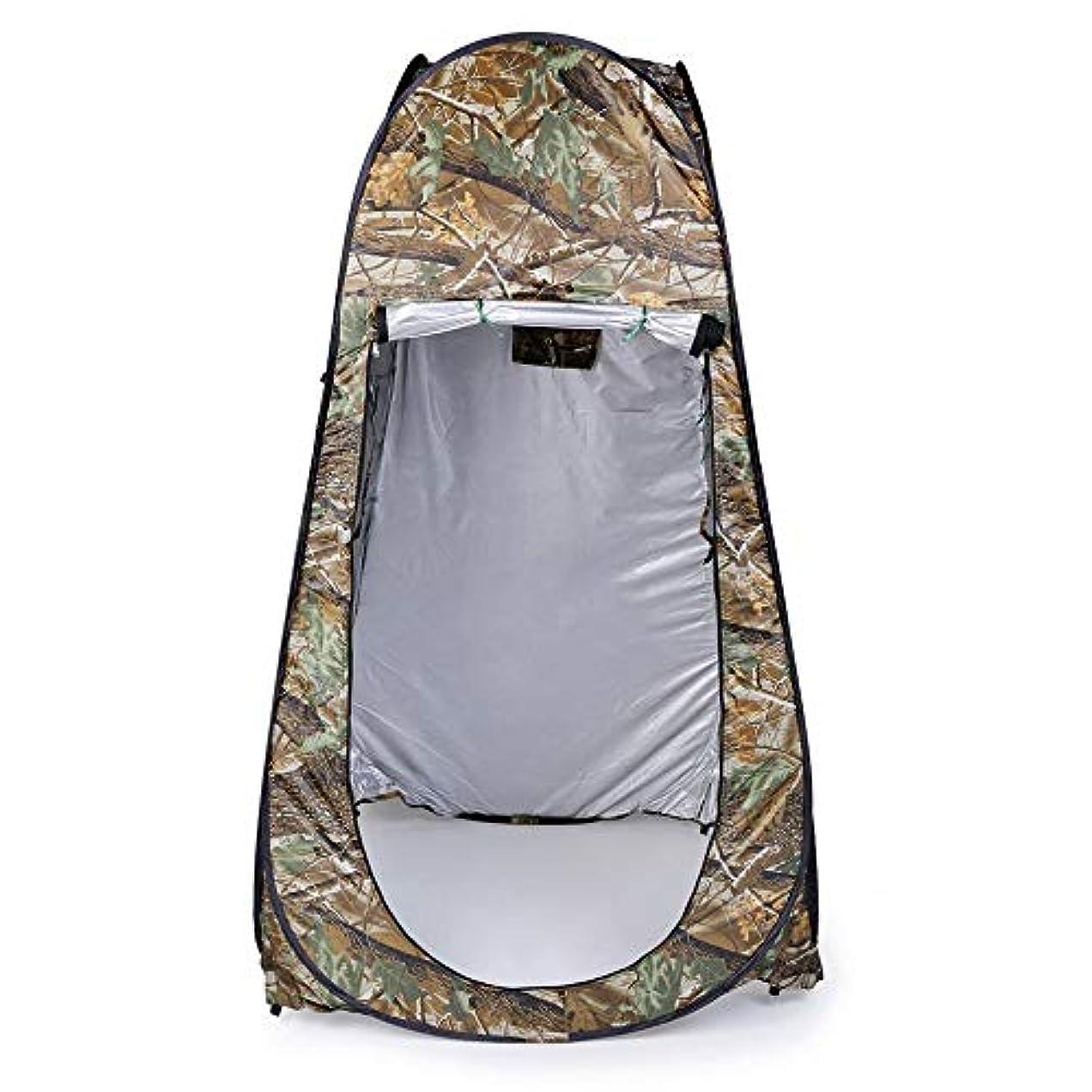 男らしい収穫新着屋外ポップアップ迷彩テント、キャンプシャワー浴室プライバシーテント、更衣室シェルターシングル移動折りたたみテント